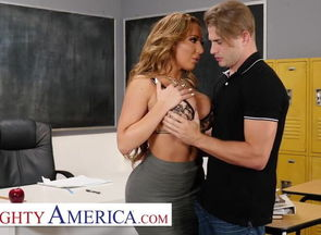 Insatiable America - Richelle Ryan..